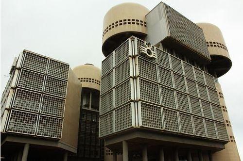 Le Bénin bénéficie d'un prêt de 52,4 milliards de la BOAD