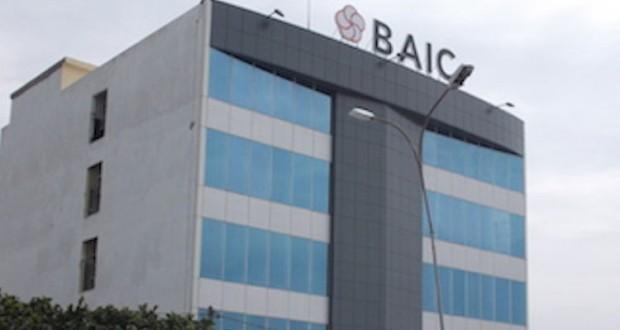 Banque:Les raisons du rachat de la Baic par l'Etat